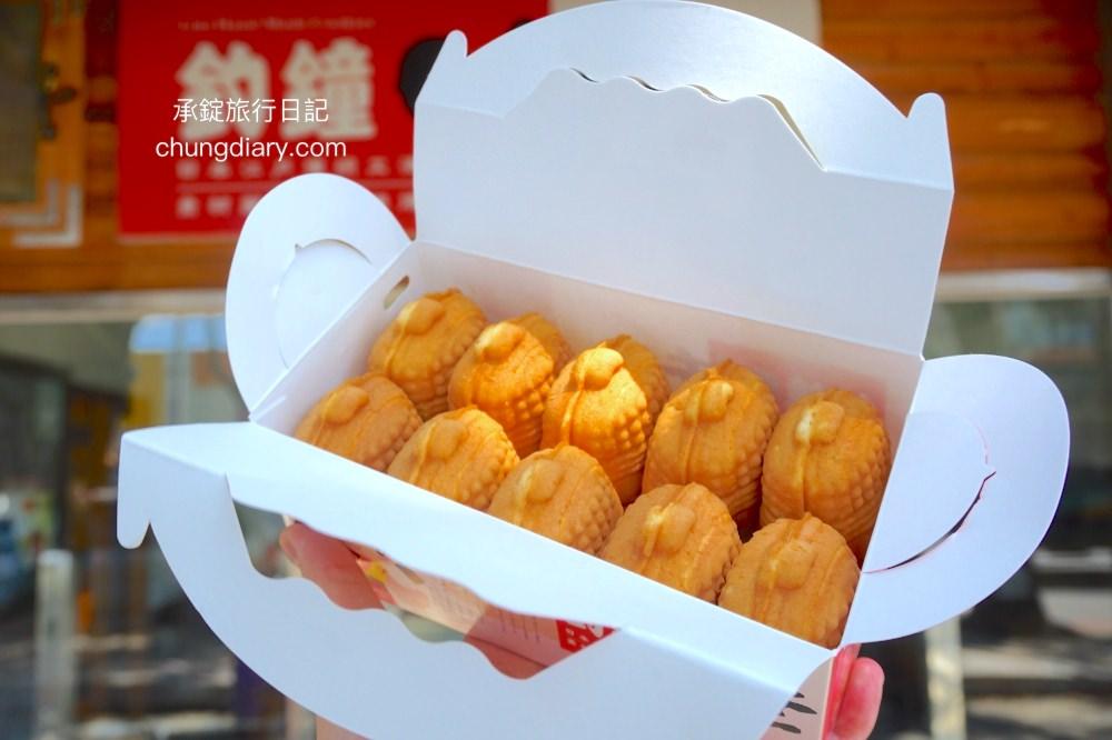 爆漿!奶油釣鐘燒,童年回憶的味道|小林煎餅大雅門市