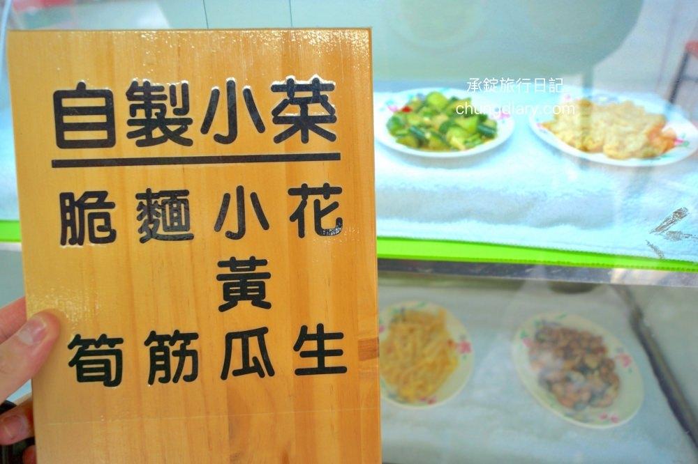 上安美食傳統肉粥小菜-台中西屯小吃推薦