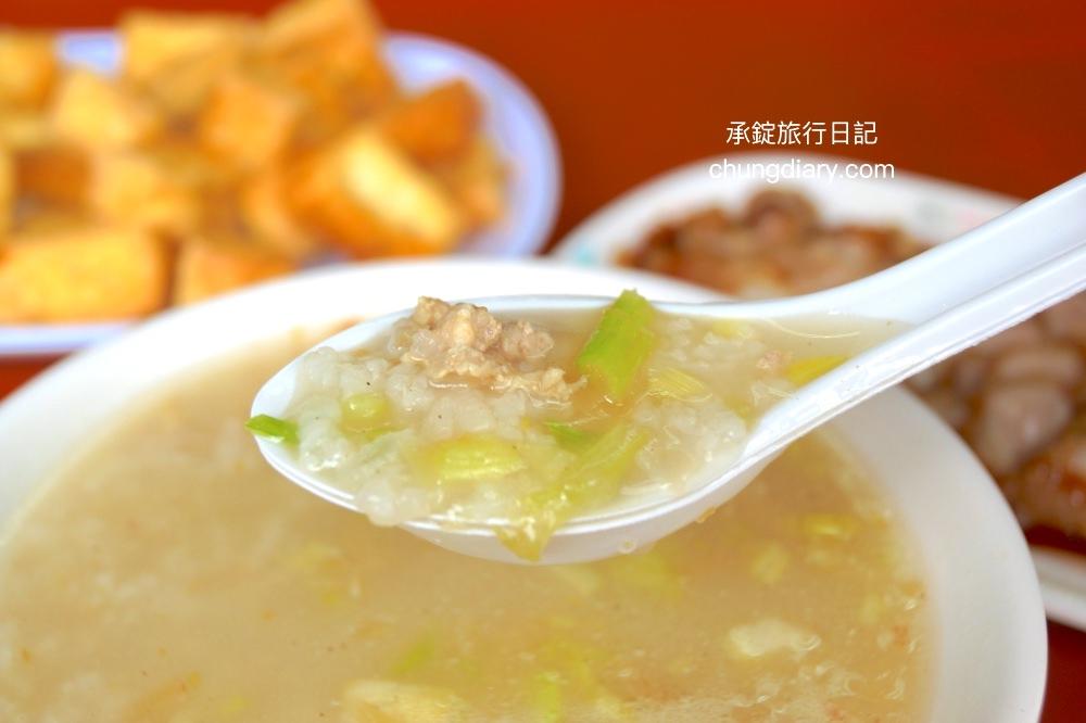 台中古早味肉粥-台中肉粥推薦