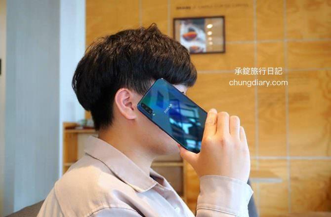 SUGAR T30高CP值的中階手機|6.52吋大螢幕、120度廣角3鏡頭只要4990元!